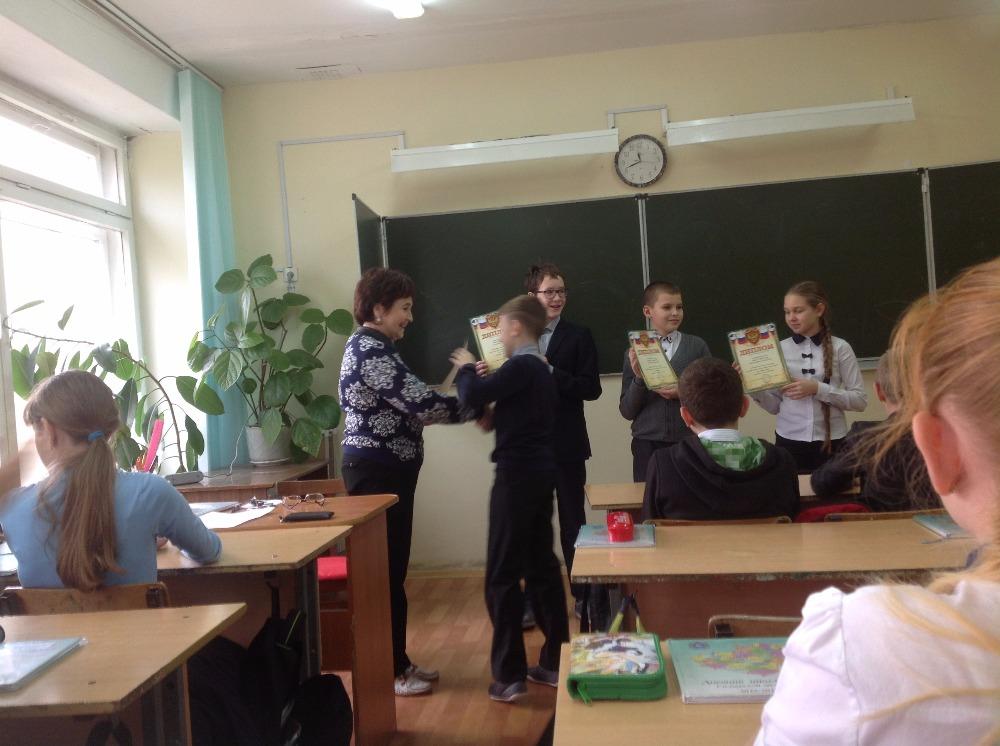 Школьный этап Всероссийской окружной олимпиады