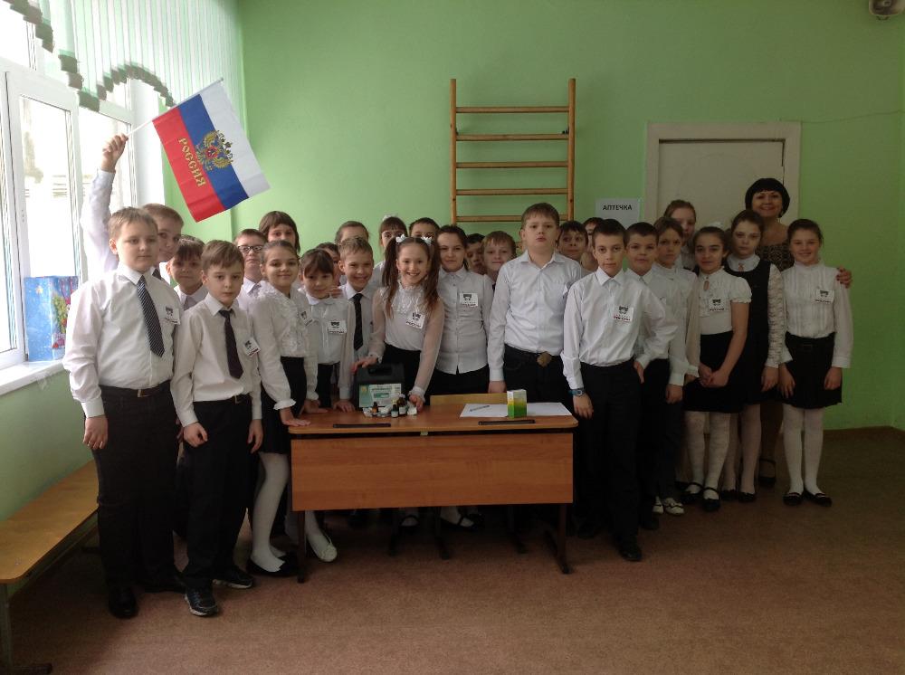 Военно-спортивная игра «Зарница» 2016 г.