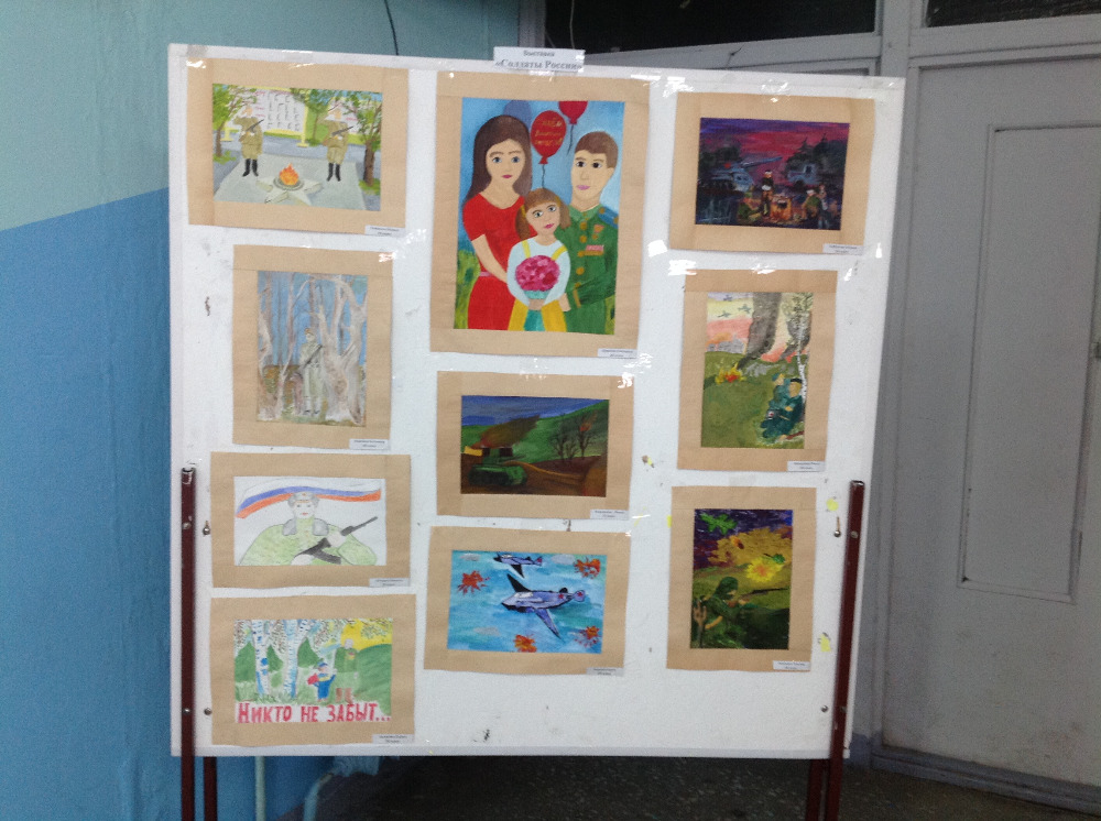 Выставка творческих работ и рисунков «Солдаты России»