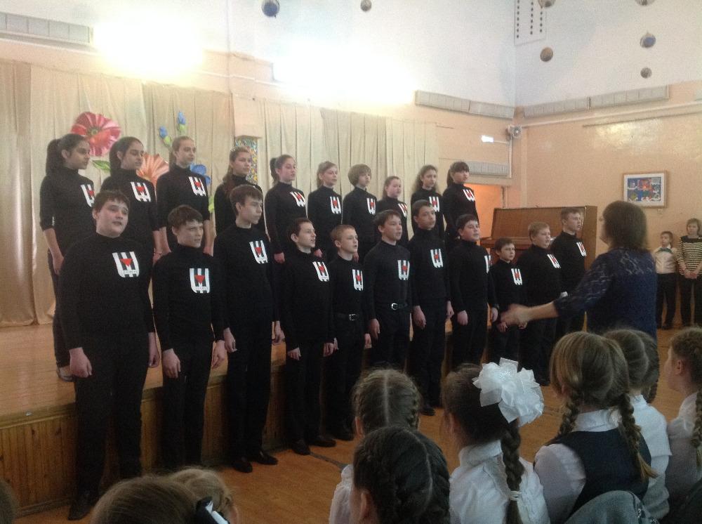 Конкурс патриотической песни 2016 г.