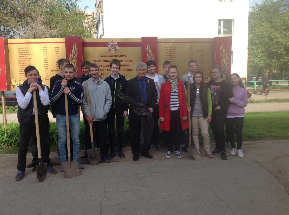 Посадка саженцев в честь Дня Победы