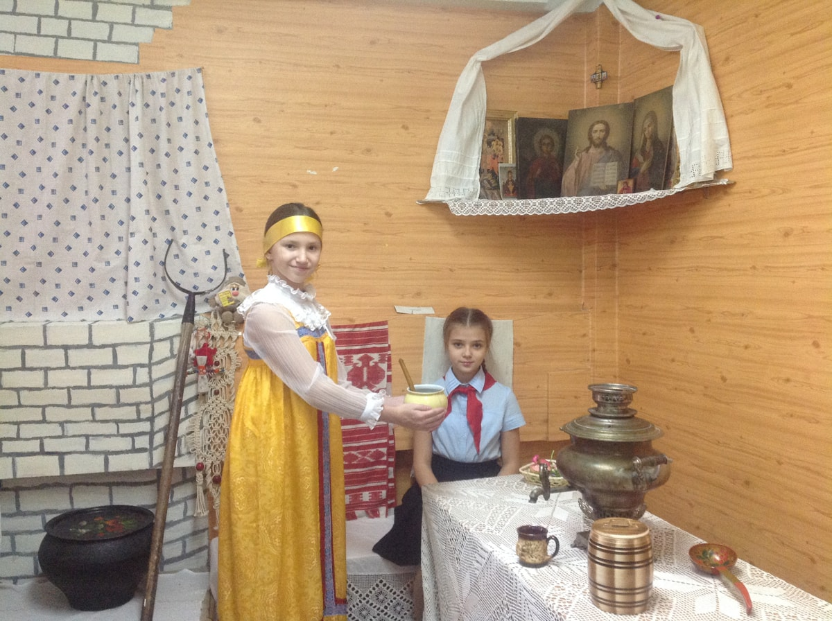 «Музей и дети»