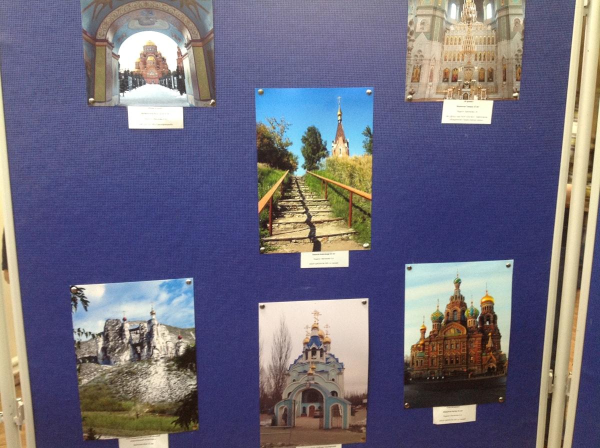 Областной конкурс фотографий