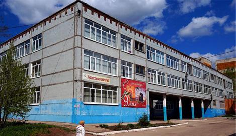Школа №100